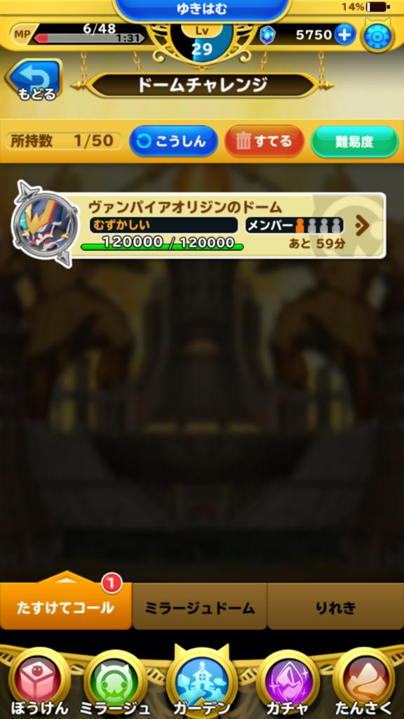 f:id:yukihamu:20171216205013p:plain