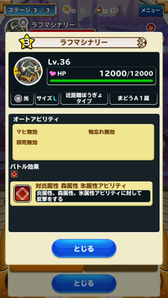 f:id:yukihamu:20171218102619p:plain