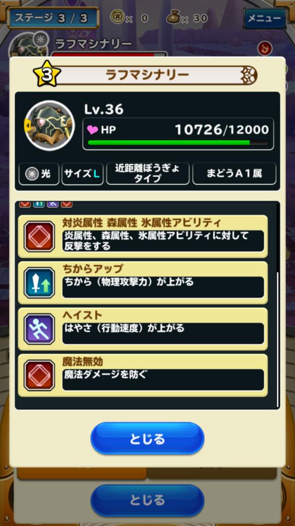 f:id:yukihamu:20171218104529p:plain