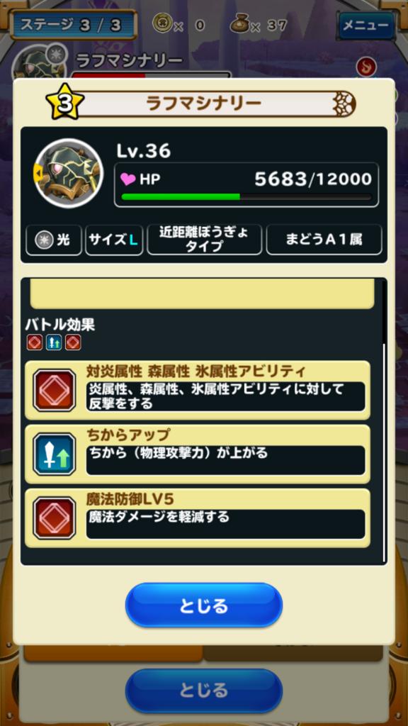 f:id:yukihamu:20171218112556p:plain