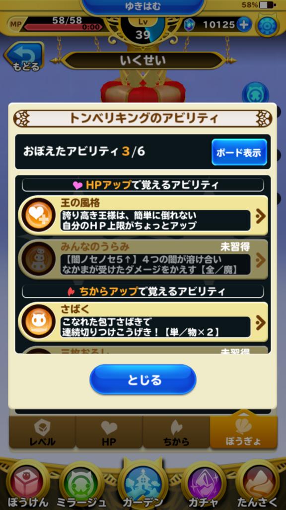 f:id:yukihamu:20171222215356p:plain