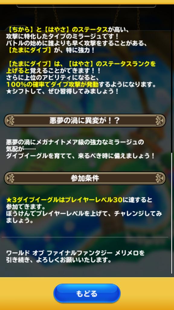 f:id:yukihamu:20171226202917p:plain