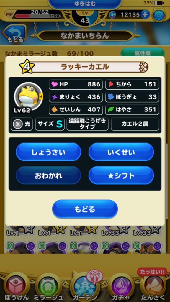 f:id:yukihamu:20171226210839p:plain