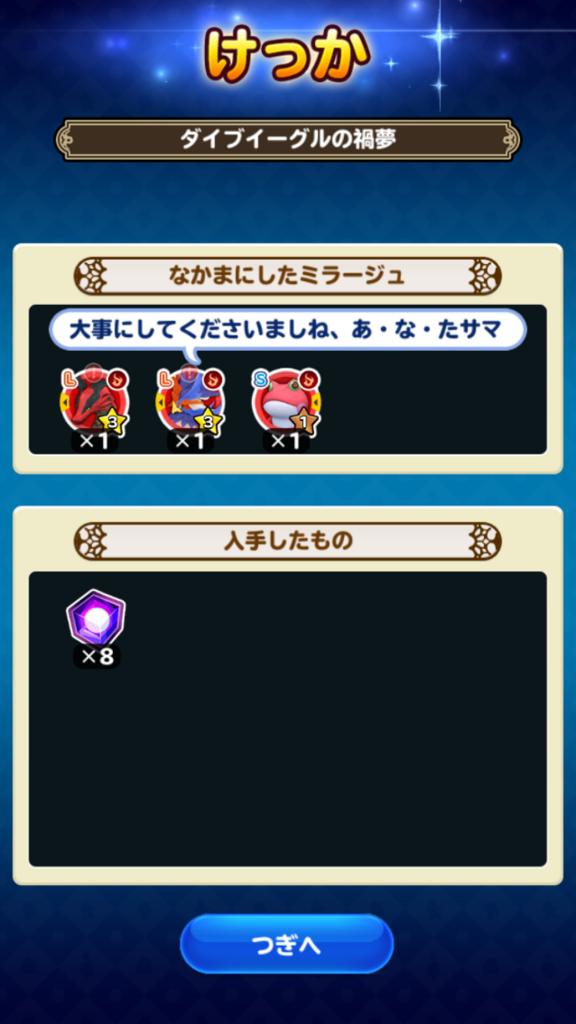 f:id:yukihamu:20171226212807p:plain