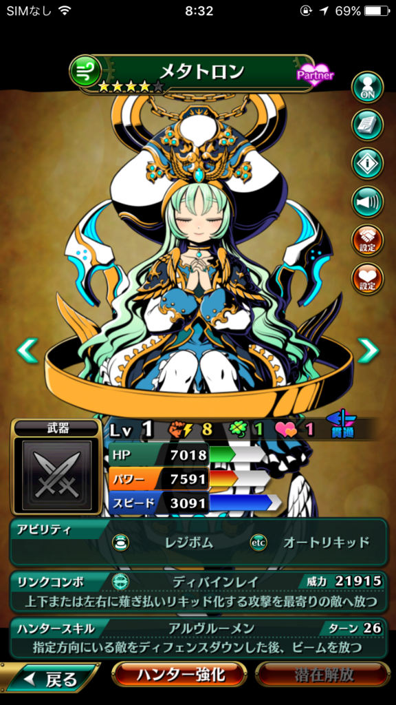 f:id:yukihamu:20180103083714p:plain