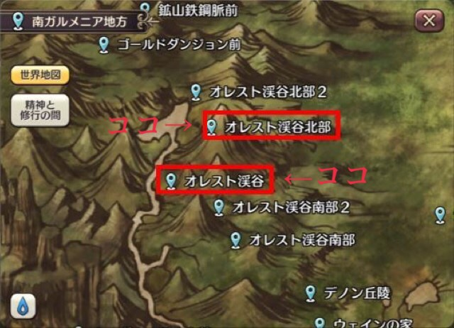 f:id:yukihamu:20180104173849j:plain