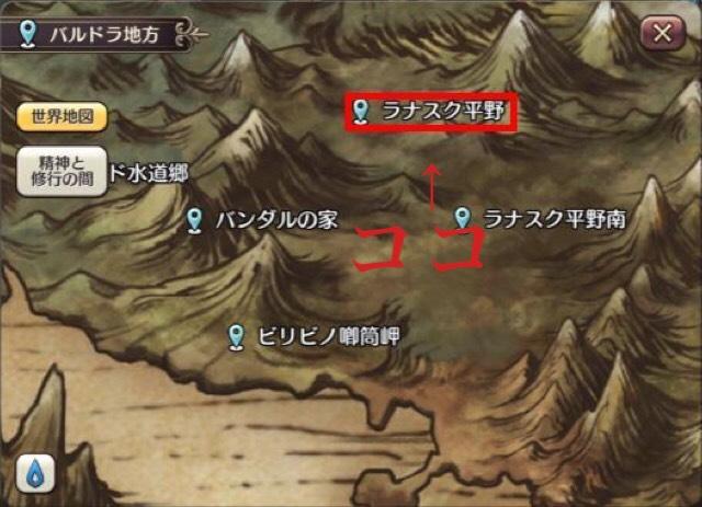 f:id:yukihamu:20180104174458j:plain