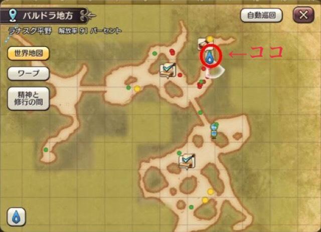 f:id:yukihamu:20180104174507j:plain