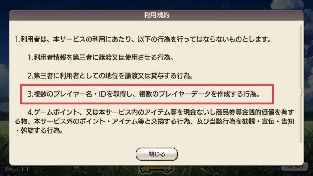 f:id:yukihamu:20180105205759j:plain