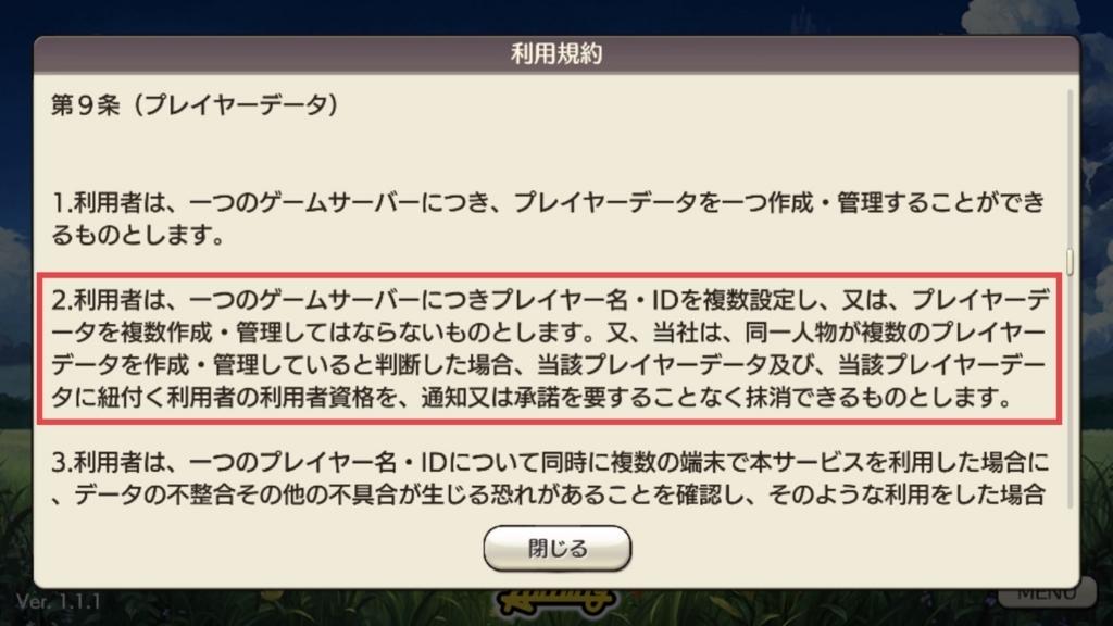 f:id:yukihamu:20180105205812j:plain