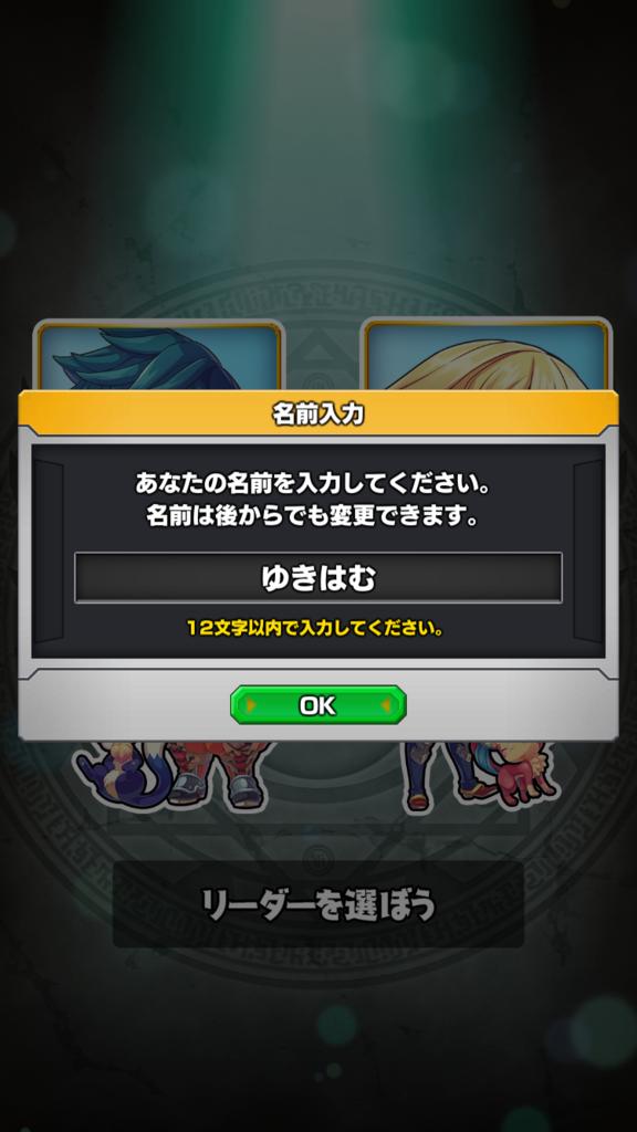 f:id:yukihamu:20180106095909p:plain
