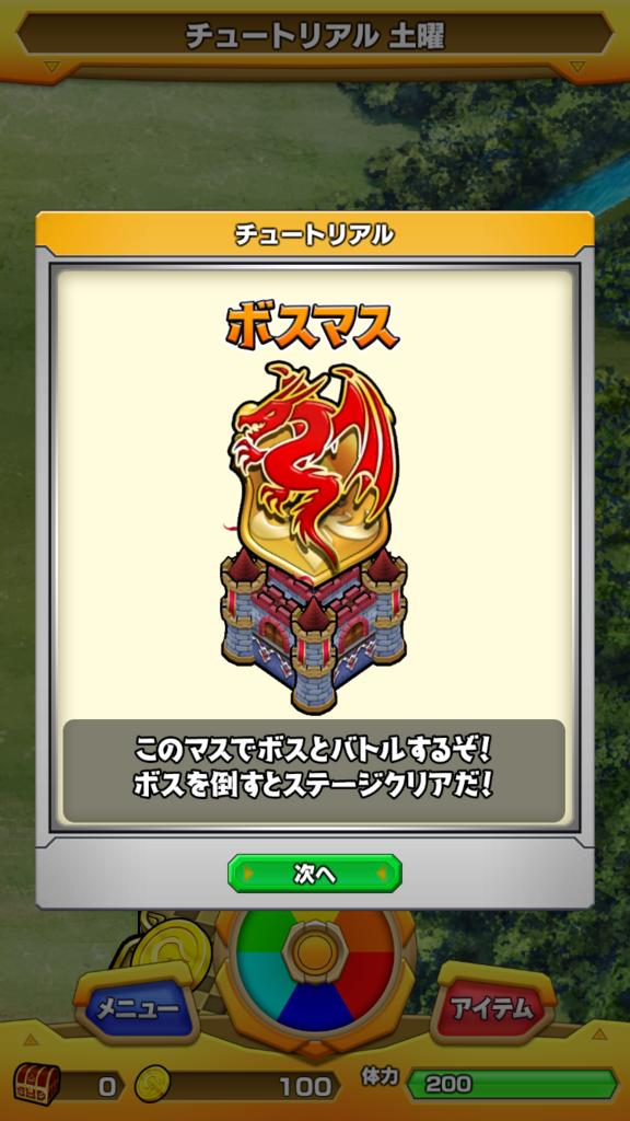 f:id:yukihamu:20180106101005p:plain