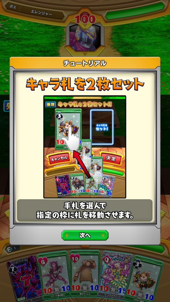 f:id:yukihamu:20180106101846p:plain
