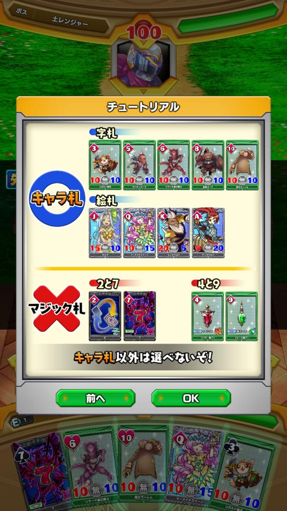 f:id:yukihamu:20180106101901p:plain