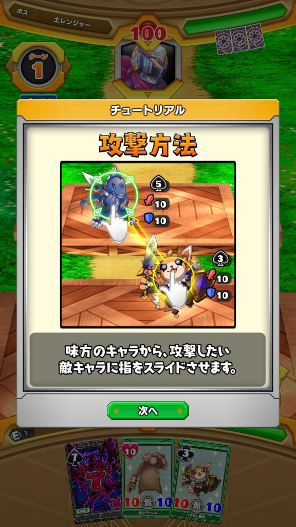 f:id:yukihamu:20180106102305p:plain
