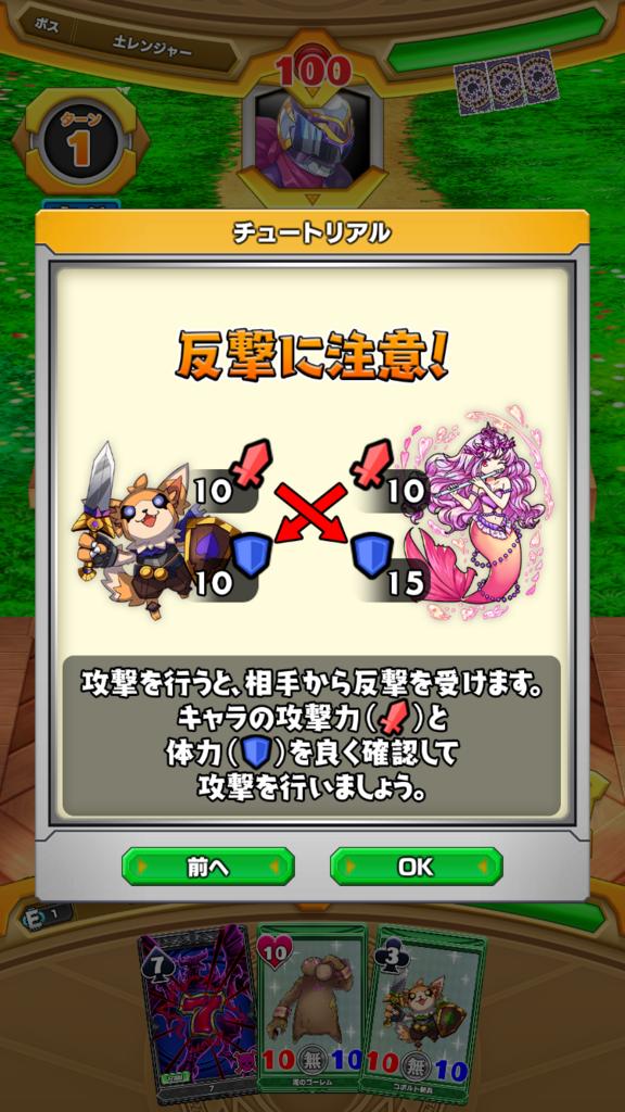 f:id:yukihamu:20180106102314p:plain