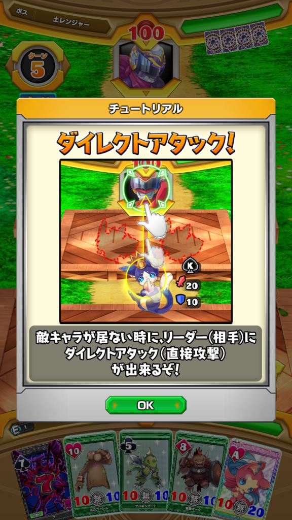 f:id:yukihamu:20180106102518p:plain
