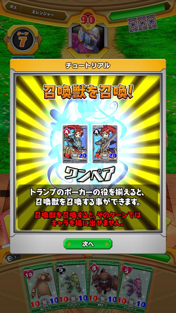 f:id:yukihamu:20180106102912p:plain