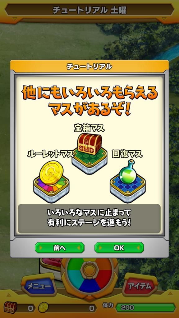 f:id:yukihamu:20180106103213p:plain