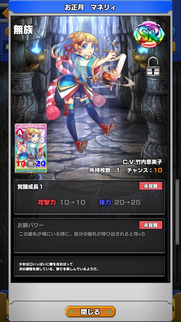 f:id:yukihamu:20180106174855p:plain