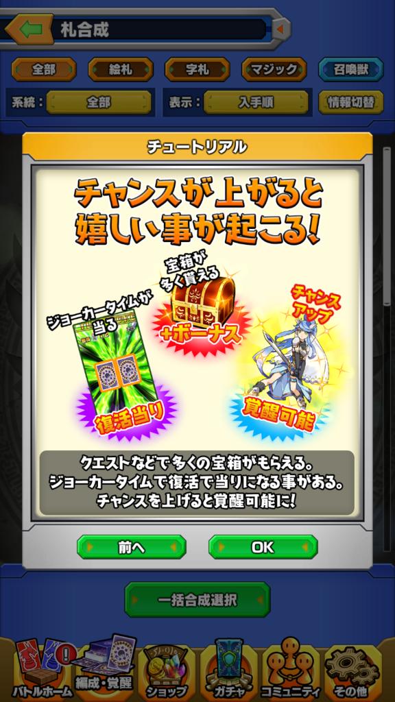 f:id:yukihamu:20180108121414p:plain
