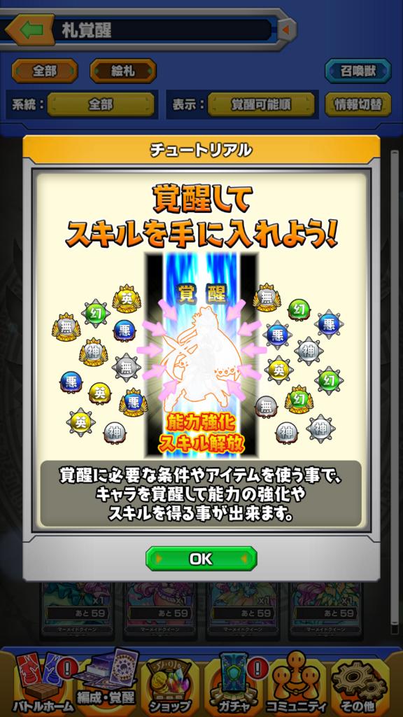 f:id:yukihamu:20180108121916p:plain