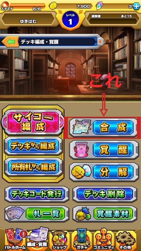 f:id:yukihamu:20180108123542j:plain
