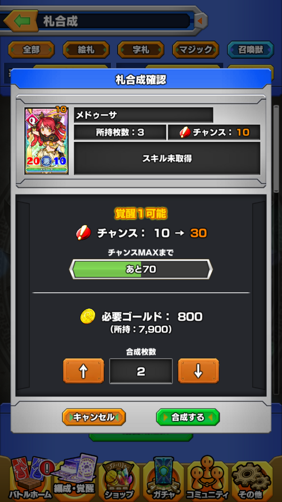 f:id:yukihamu:20180108131107p:plain