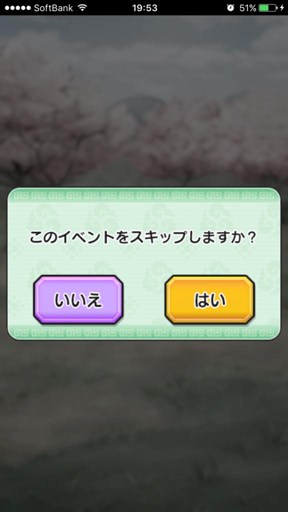 f:id:yukihamu:20180113202346p:plain