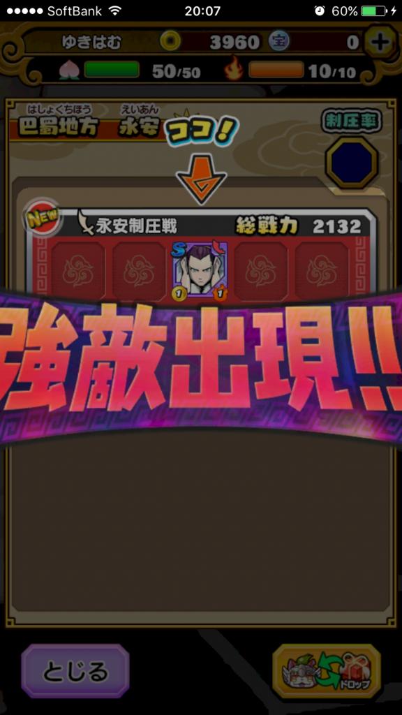 f:id:yukihamu:20180113205725p:plain