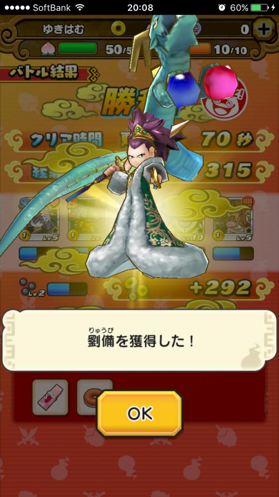 f:id:yukihamu:20180113205814p:plain