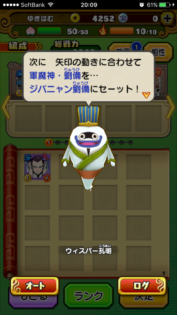 f:id:yukihamu:20180113205838p:plain