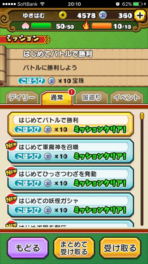 f:id:yukihamu:20180113211214p:plain