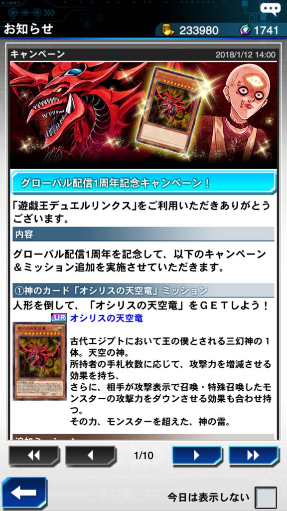 f:id:yukihamu:20180114213013p:plain