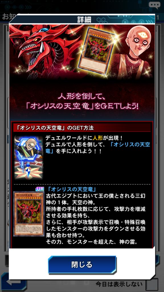 f:id:yukihamu:20180114213022p:plain