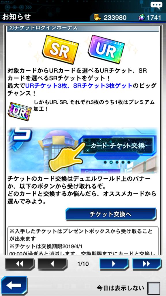 f:id:yukihamu:20180114213207p:plain