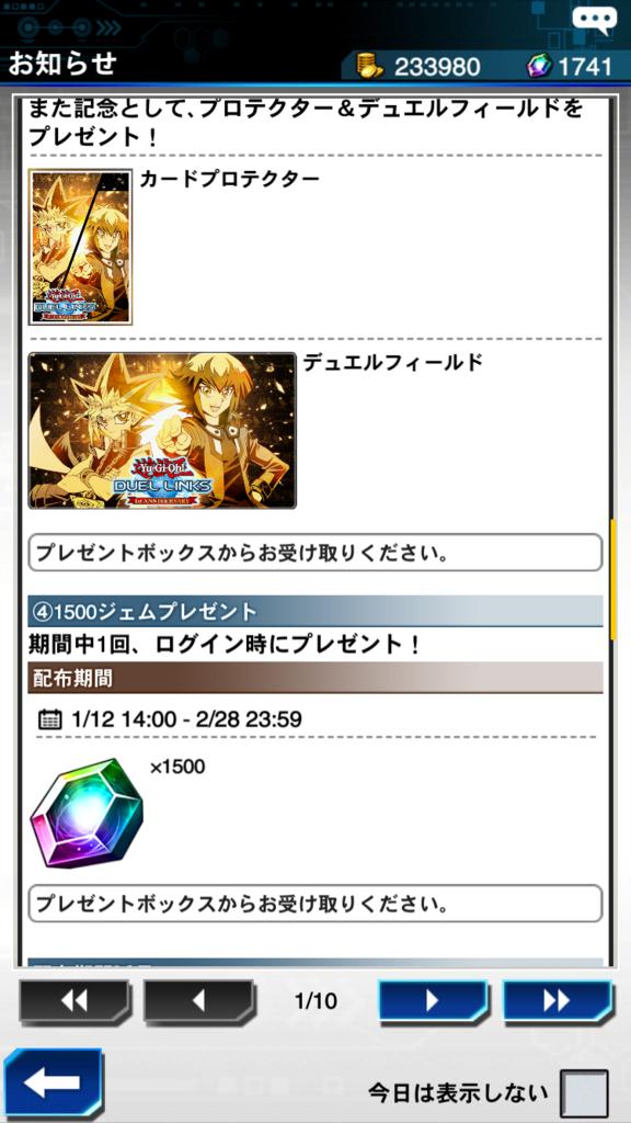 f:id:yukihamu:20180114213855p:plain