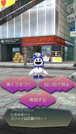 f:id:yukihamu:20180116231317j:plain