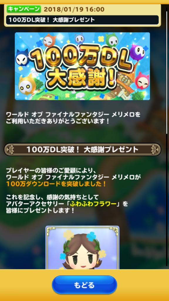 f:id:yukihamu:20180120204551p:plain