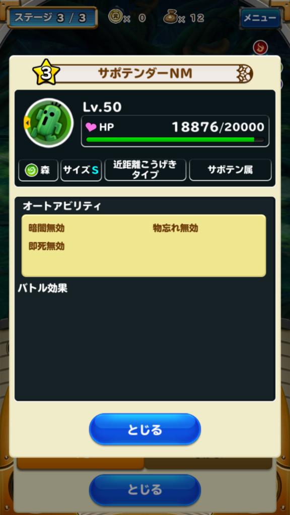 f:id:yukihamu:20180120211247p:plain