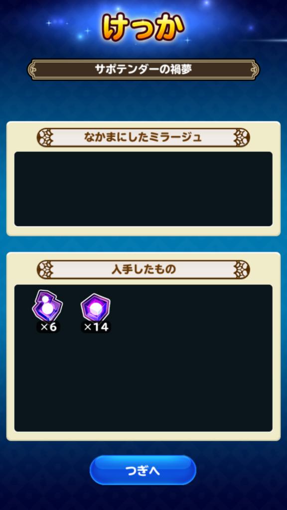 f:id:yukihamu:20180120211526p:plain
