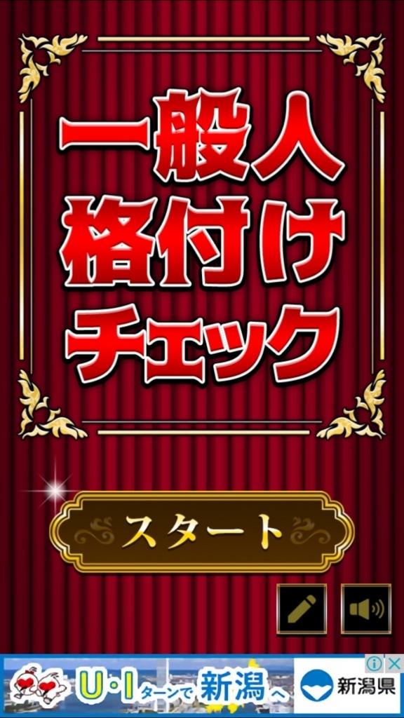 f:id:yukihamu:20180121180646j:plain