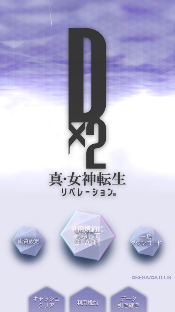 f:id:yukihamu:20180122195743j:plain