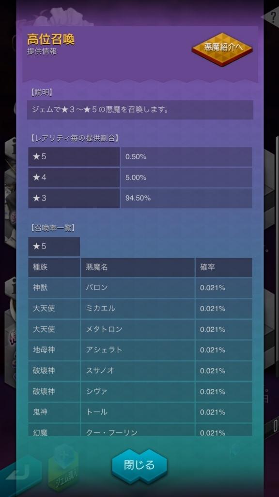 f:id:yukihamu:20180122212738j:plain