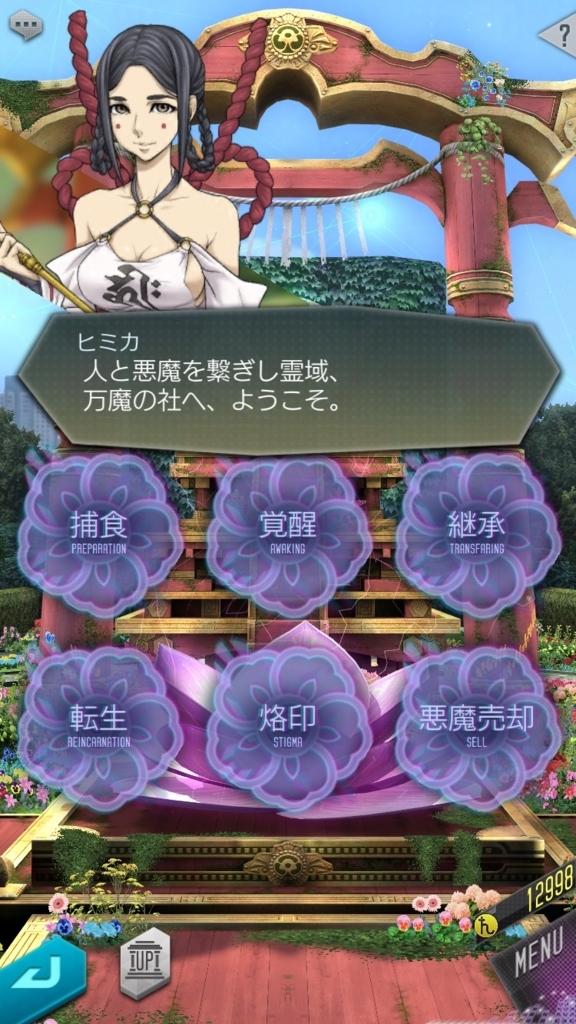 f:id:yukihamu:20180123213725j:plain