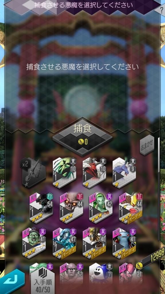 f:id:yukihamu:20180123222352j:plain