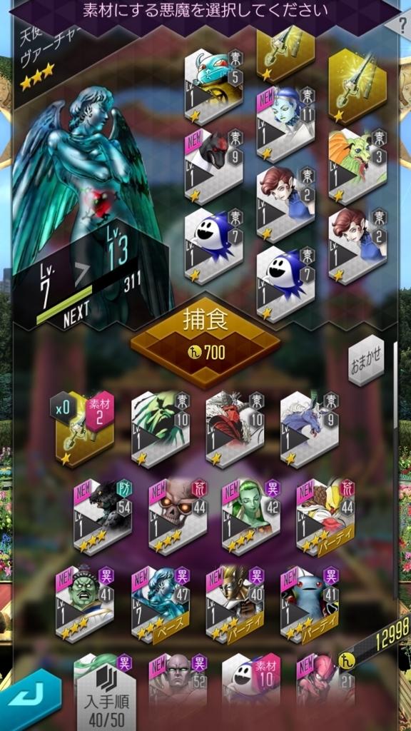 f:id:yukihamu:20180123222419j:plain