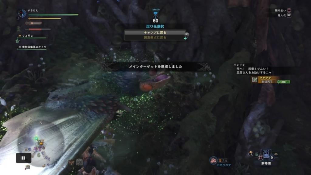f:id:yukihamu:20180201211312j:plain