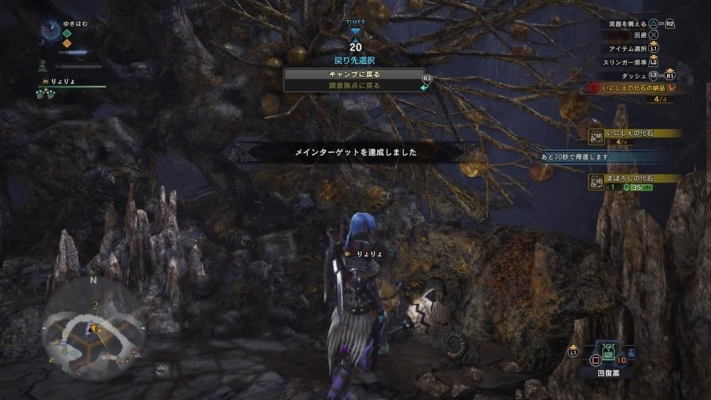 f:id:yukihamu:20180209214848j:plain