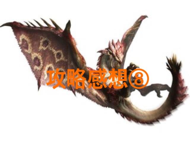 f:id:yukihamu:20180210212711j:plain